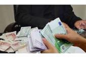 oferta de préstamo especial y legal